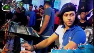 عبسلااام سوق العصر والضوء الشارد فرحة أولاد الغزالى الشهداء شركة عياد للتصوير والليزر