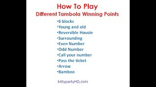 How To Play Tambola In Different Ways-Tambola part III तम्बोला गेम्स इन हिंदी