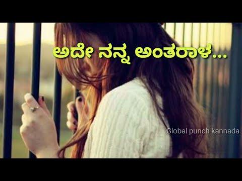Xxx Mp4 Saagariye Saagariye Kannada Best WhatsApp Status 3gp Sex