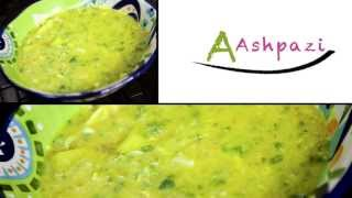 Eshkeneh Recipe