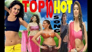 Top 10 Hottest Songs | best hot songs | Tamil movies | part 2