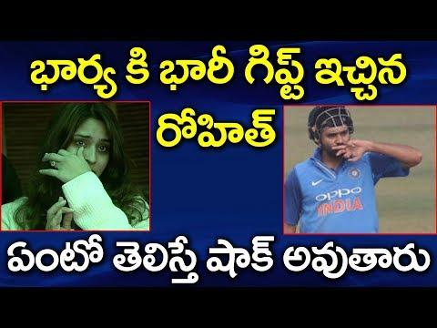 Xxx Mp4 Rohit Sharma S Anniversary Gift To Wife Ritika Cricketer Rohit Sharma 9Roses Media 3gp Sex