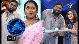 Genes | 9th December 2017 | Full Episode | Viva Harsha |Jahnavi | ETV Telugu