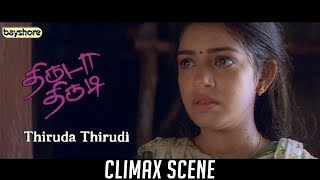 Thiruda Thirudi - Climax Scene | Bayshore