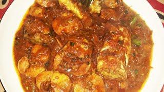 বাঙ্গালী মজাদার সুস্বাদু আইর মাছ ভুনা রেসিপি || Yummy fish recipe ever 2017