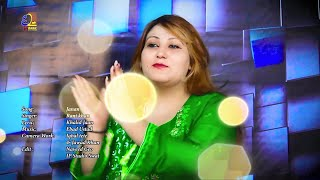 Janan - RANI KHAN - New Pashto HD,Song 2018/2019 - Rani Khan,New Pashto HD Song 2018