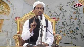 مولانا عاطف حنفی | خانقاہی اجتماع 2017 | Atif Hanafi