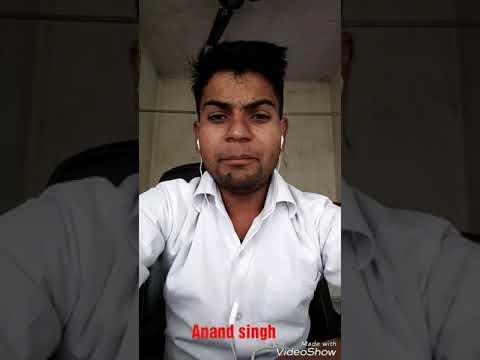 Bhibhi bhigi si