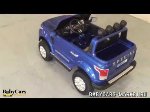 Xxx Mp4 Детская Машина Range Rover Xmx 601 3gp Sex