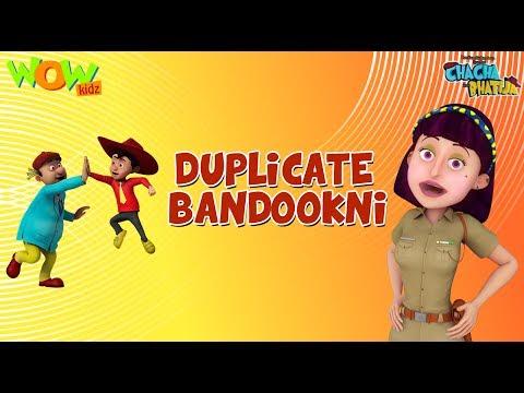 Xxx Mp4 Duplicate Bandookni Chacha Bhatija 3D Animation Cartoon For Kids As Seen On Hungama TV 3gp Sex