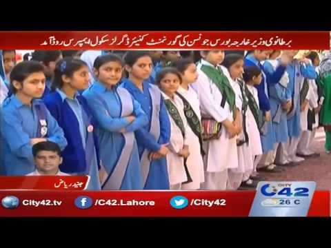 British Foreign Secretary visits Kinnaird girls school Empress Road Lahore