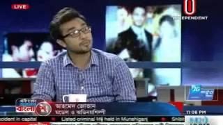 AjKer Bangladesh, 16 October 2014 Part 01