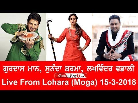Xxx Mp4 Gurdas Maan Sunanda Sharma Lakhwinder Wadali Live From Lohara Moga 3gp Sex