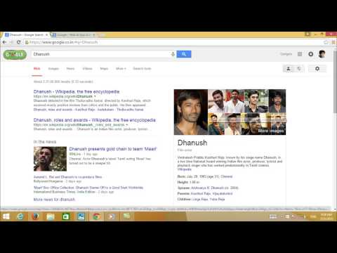 How to Delete Google Search History in Tamil