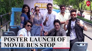 Poster launch of Bus Stop | Entertainment | Mumbai Live |