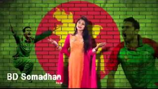 Cricket Amar Jaan Bangla New Music Video 2016   Liza & Nodi   by Smart twins Official Music hd 7