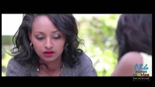 Endayweta New Ethiopian full movie 2017