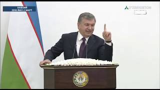 Мирзиёев: Тайер пахтани сотиш АҚЛЛИ ИШ ЭМАС!