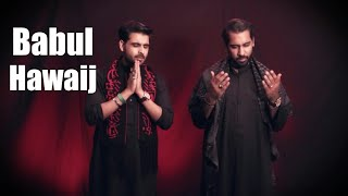 Babul Hawaij   Tejani Brothers   Muharram 2017 / 1439