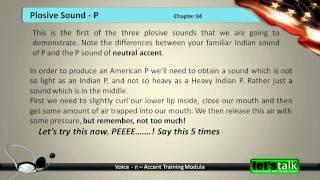 American Accent  P Sound