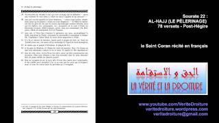 Sourate 22 : AL-HAJJ (LE PÈLERINAGE) Coran récité français seulement- mp3- www.veritedroiture.fr