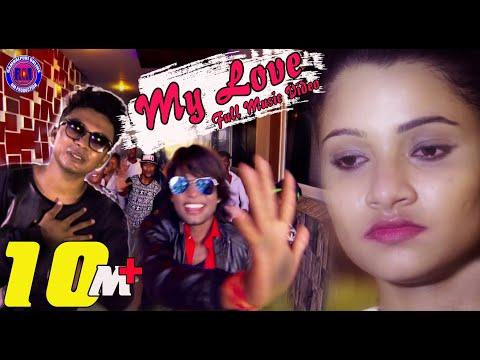 Xxx Mp4 My Love Mantu Chhuria New Sambalpuri HD Video 2017 CR 3gp Sex
