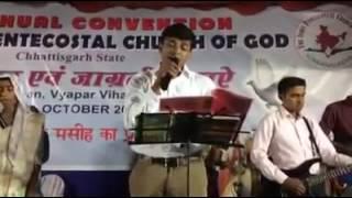Neeyende sarvavum nee enikullavan translated in hindi by Pr George Kuramoottil