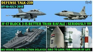 Indian Defence News:Pakistani JF-17 Block 3 is better Than Rafale,INS Vishal construction,DRDO BOSS