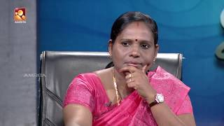 Kathayallithu Jeevitham | Balachandran & Anitha Case | Episode #02 | 30th May 2018