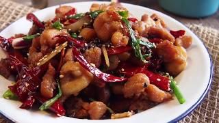 Easy Chinese Recipe: Sichuan Spicy Chicken 辣子鸡 Szechuan Style Recipe