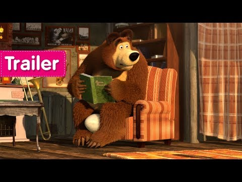Xxx Mp4 Masha And The Bear The Foundling 🐣 Trailer 3gp Sex