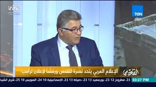 رئيس جامعة القدس: لدينا مراكز ومعاهد للعناية بالمواطن المقدسي