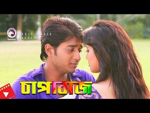 Xxx Mp4 Chapabaaz Movie Scene Bappy Mahiya Mahi Gf Bf Conversation 3gp Sex