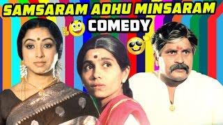 Samsaram Adhu Minsaram | Tamil Movie Comedy Scenes | Visu | Lakshmi | Raghuvaran | Manorama