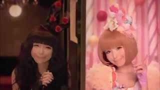 Candy Doll by 益若つばさ tsubasa masuwaka