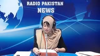 Radio Pakistan News Bulletin 6 PM  (15-11-2018)