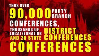 CPI(M)'s 22nd Party Congress: A Unique Democratic Exercise