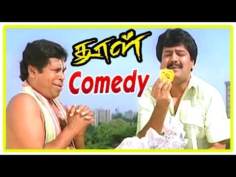 Dhool Tamil Movie Comedy Scenes | Vikram | Jyothika | Reema Sen | Vivek | Mayilsamy