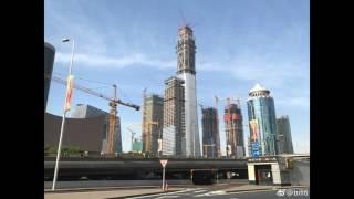 UPDATE!!! BEIJING | China Zun Tower | 528m | 1732ft | 108 fl | MAY 2017
