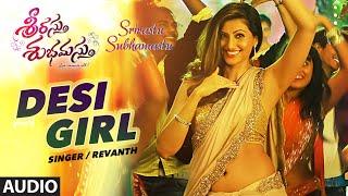 Desi Girl Full Song (Audio) ||