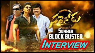 Sarainodu Summer Block Buster Interview Part 1 | Allu Arjun | Brahmanandam | Boyapati Srinu | TTM