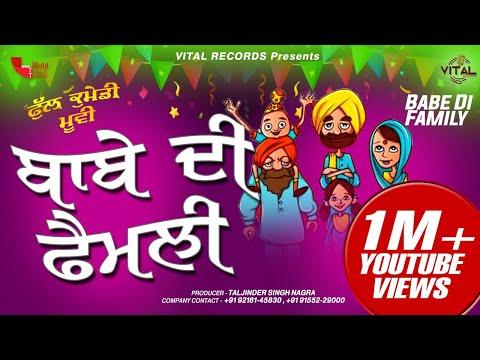 Xxx Mp4 Babe Di Family Full Punjabi Comedy Movie 2014 Latest New Super Hit Comedy Video 3gp Sex