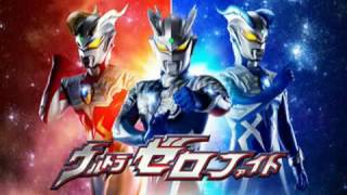 Ultraman Zero theme song Gaide|ultraman song #2