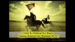 Story Of Hazrat Khalid Bin Waleed R A Full Of Informations in Urdu 2016