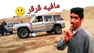الباكستاني زعلان 😂😂 - مرهمات بحره - section 033