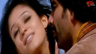 Nayanthara and Ravi Teja's Best Scene | #02