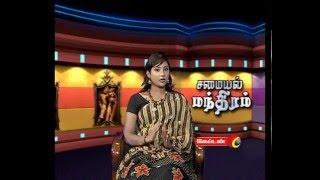 Mynna Sex Education Talk hot tv show 01