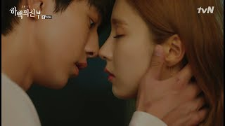 The Bride Of Habaek MV .........Sweetness.....  مترجمة للعربية