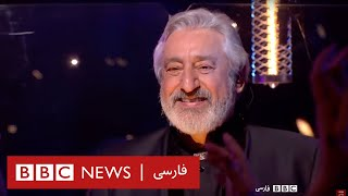 برنامه ویژه نوروز ۱۳۹۶ بیبیسی فارسی