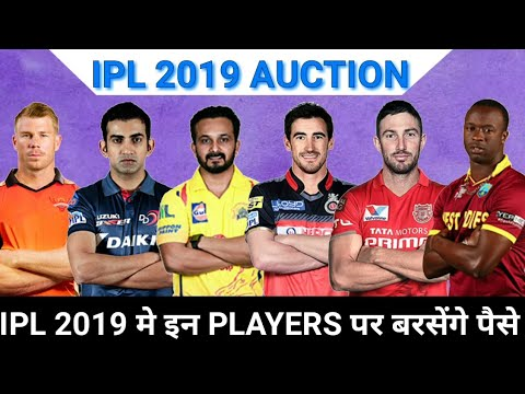 Xxx Mp4 IPL 2019 LIST OF 10 PLAYERS WHO WILL GET HIGHEST PRICE MONEY AND HIGHEST BET IN IPL 2019 AUCTION 3gp Sex
